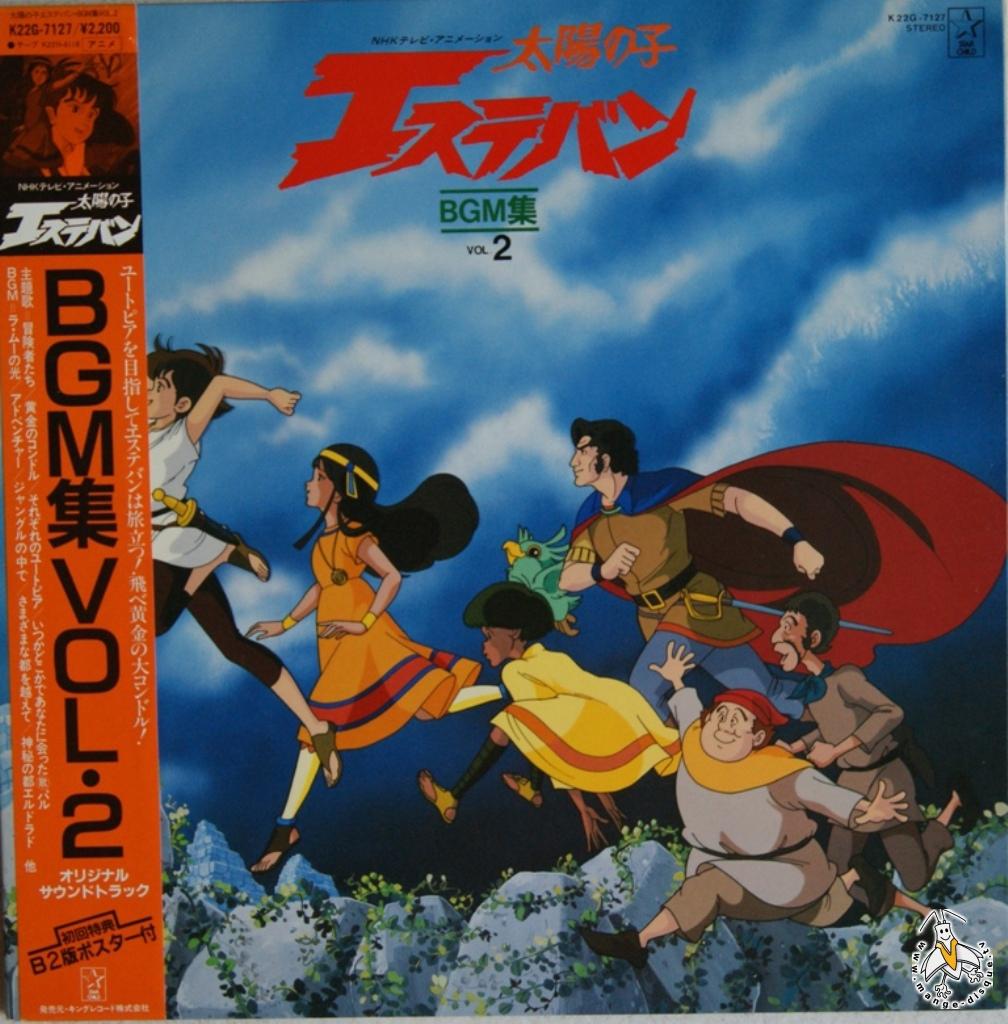 http://wwww.mange-disque.tv/disque-bg-3032-dessin-anime-mysterieuses-cites-d-or-les-mysterieuses-cites-d-or-bgm-vol-2.jpg