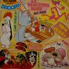 disque compilation compilation tex avery presente droopy les croque monstres woofits